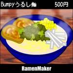 RamenBumpy82A482E982B5.jpg
