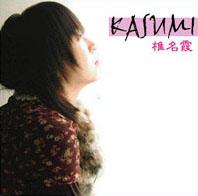 cover_kasumi.jpg