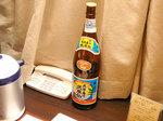 okinawa003.jpg